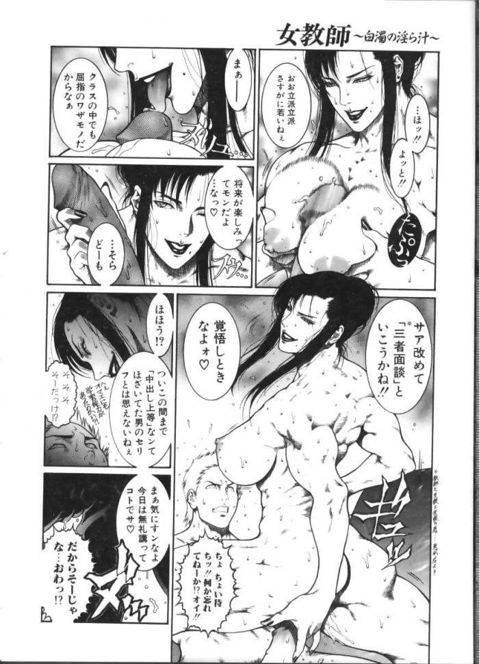 【エロ漫画】BEAUTEOUS AND BEASTLY【無料 エロ同人】 (12)