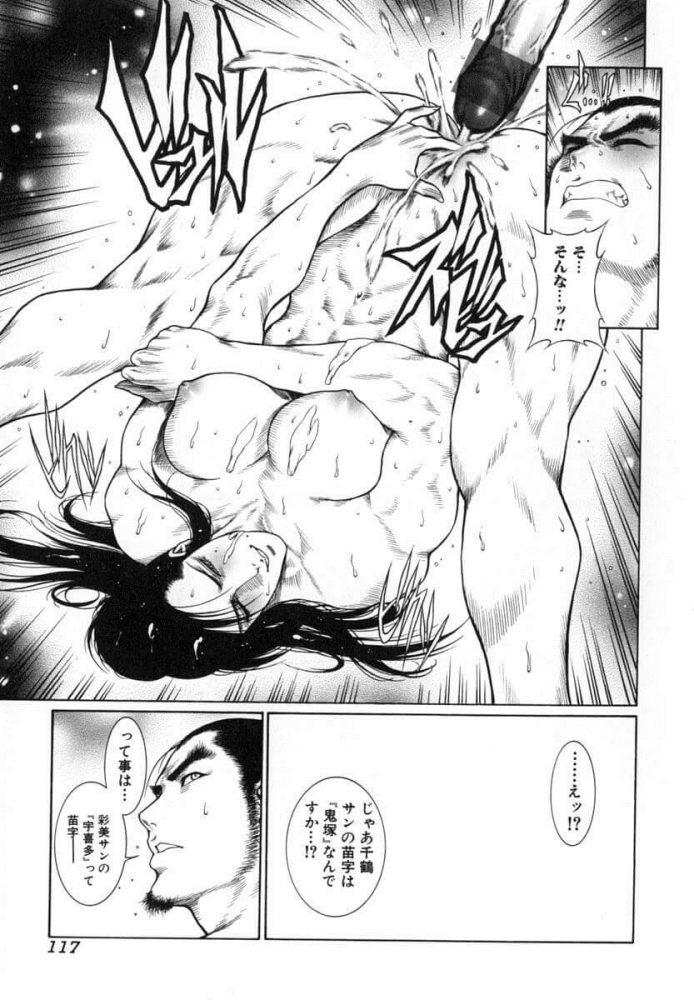 【エロ漫画】beauteous and beastly MORE【無料 エロ同人】 (19)