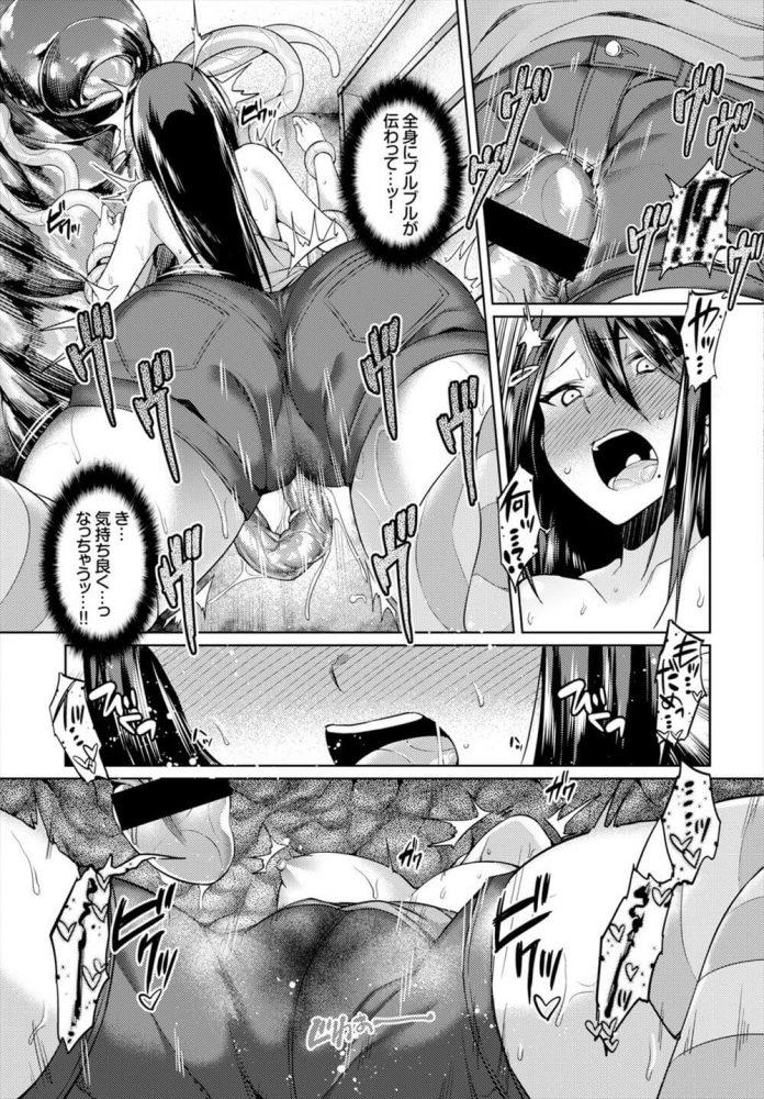 【エロ漫画】ビッグ・バグ・ラヴァーズ【無料 エロ同人】 (11)