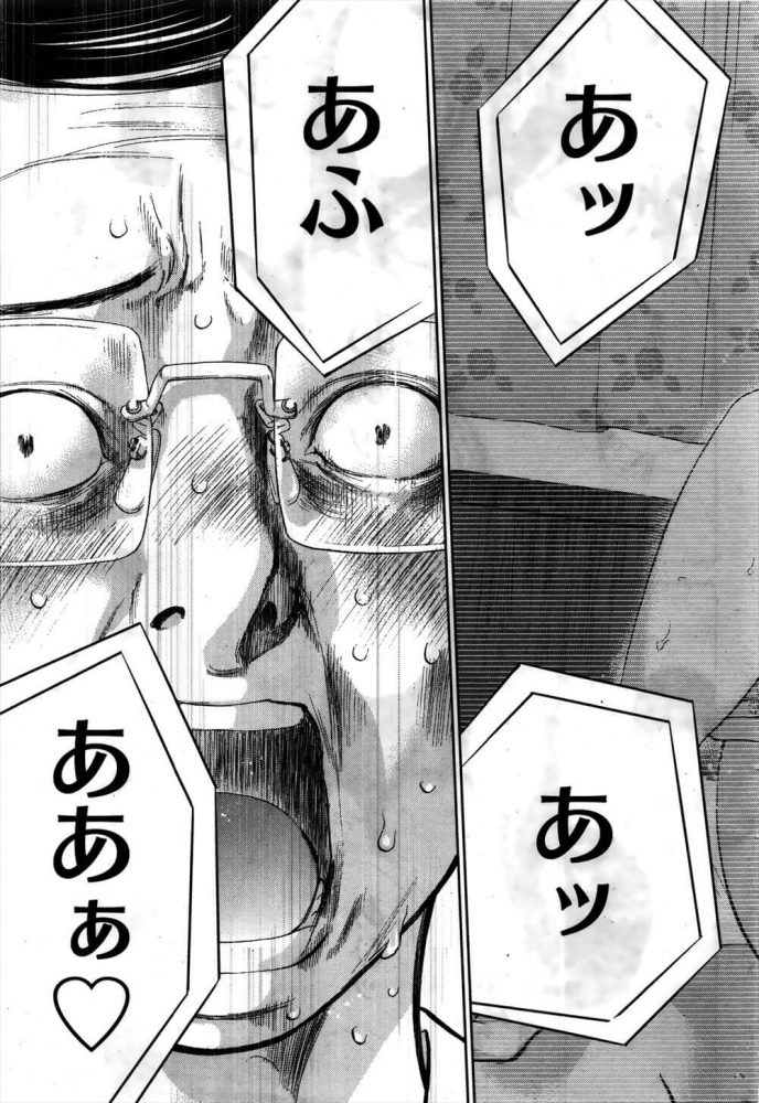 【エロ漫画】ネトラセラレ 第23話【無料 エロ同人】 (13)