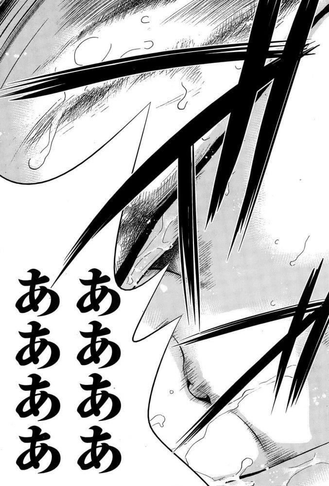 【エロ漫画】ネトラセラレ 第13話【無料 エロ同人】 (21)