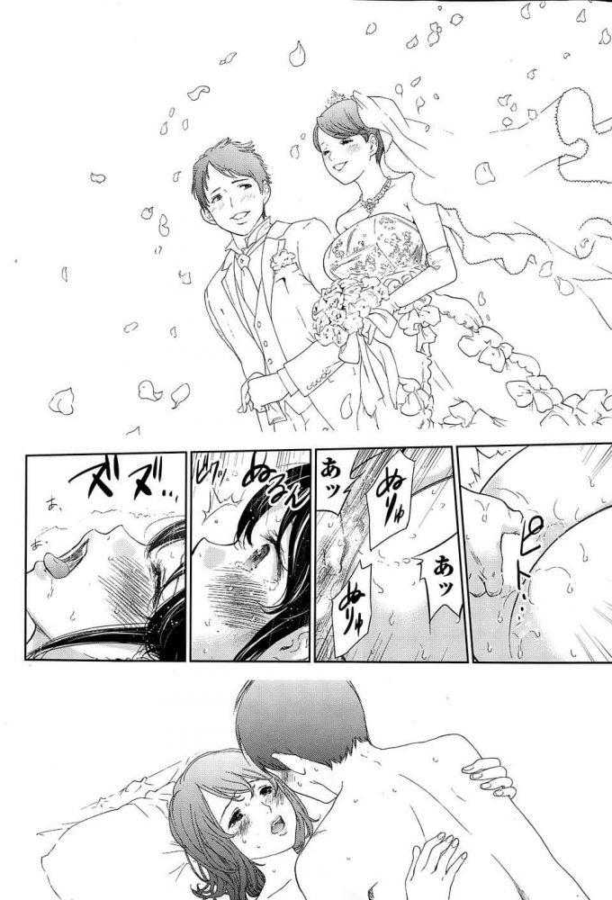 【エロ漫画】ネトラセラレ 第13話【無料 エロ同人】 (18)