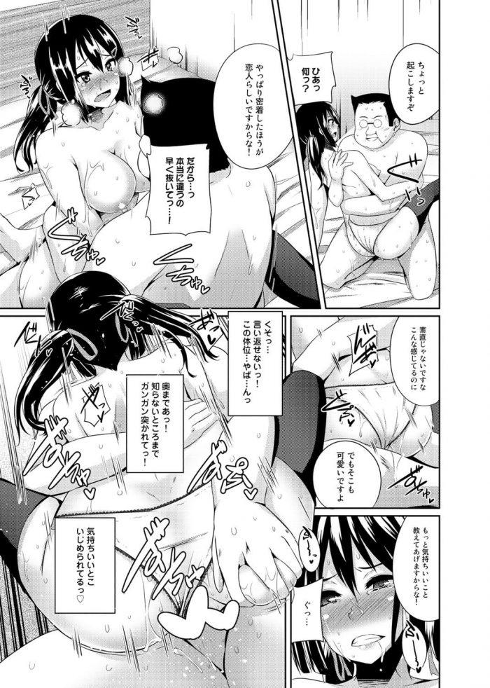 【エロ漫画】オタサーの姫をしていた巨乳JDが執拗に愛撫されると何度もイカされる!【無料 エロ同人】(22)