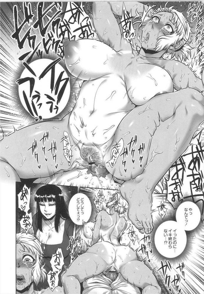 【エロ漫画】日焼けした巨乳JKは綺麗な転校生の女子が身体が勝手に動いてマネキンとセックスまでし始めてしまう!【無料 エロ同人】(18)