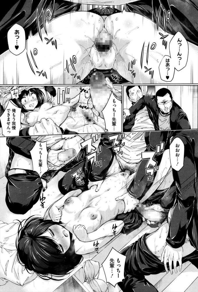 【エロ漫画】不良たち3人まとめてフェラチオしたJKはセックスを求め始め、まんことアナルと口の3穴を同時にハメられてイク!【無料 エロ同人】(17)