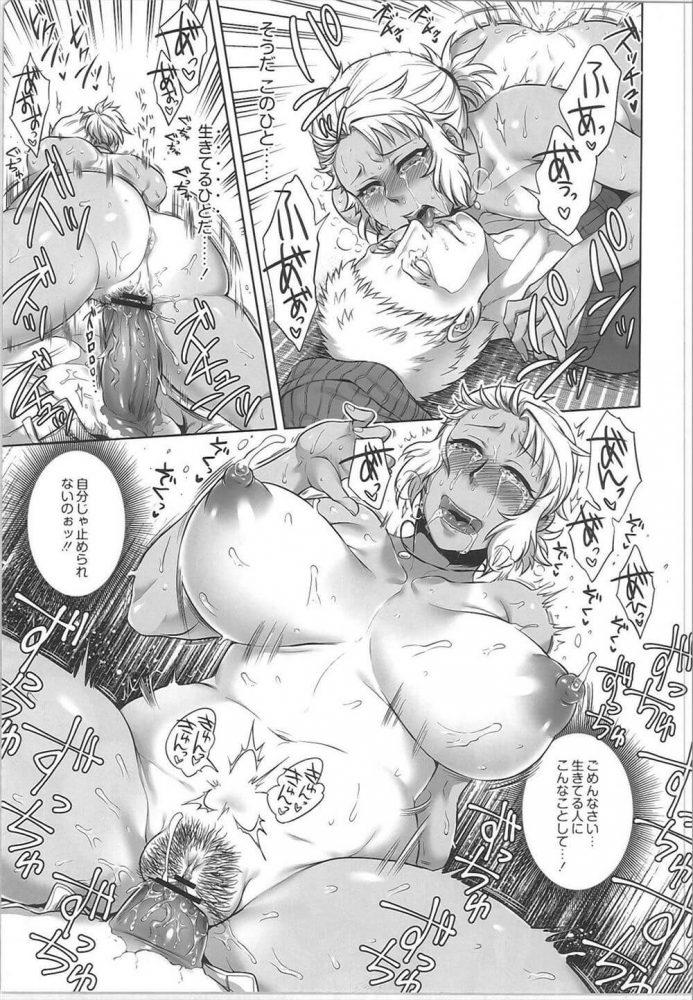【エロ漫画】日焼けした巨乳JKは綺麗な転校生の女子が身体が勝手に動いてマネキンとセックスまでし始めてしまう!【無料 エロ同人】(17)