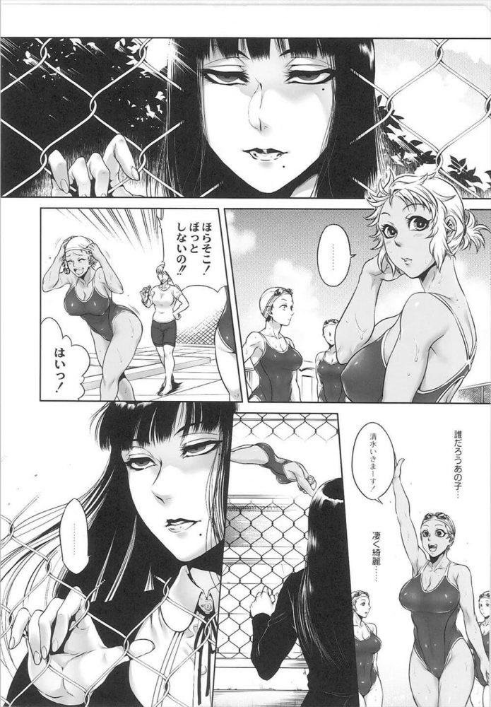 【エロ漫画】日焼けした巨乳JKは綺麗な転校生の女子が身体が勝手に動いてマネキンとセックスまでし始めてしまう!【無料 エロ同人】(2)