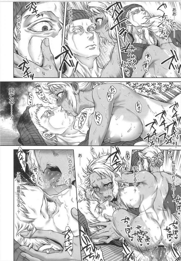【エロ漫画】日焼けした巨乳JKは綺麗な転校生の女子が身体が勝手に動いてマネキンとセックスまでし始めてしまう!【無料 エロ同人】(16)