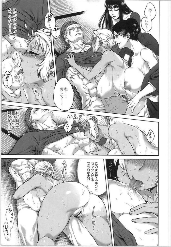 【エロ漫画】日焼けした巨乳JKは綺麗な転校生の女子が身体が勝手に動いてマネキンとセックスまでし始めてしまう!【無料 エロ同人】(13)