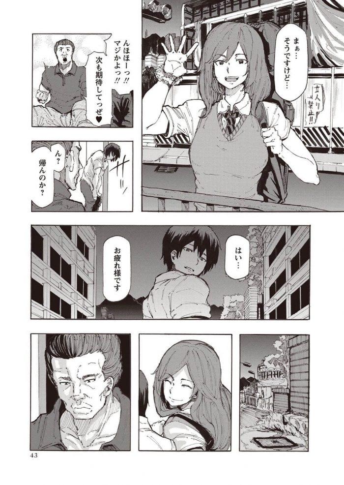 【エロ漫画】廃校舎にやって来たカップルは、人気が無いからという理由でトイレで生ハメセックスし始めるwww【無料 エロ同人】(19)