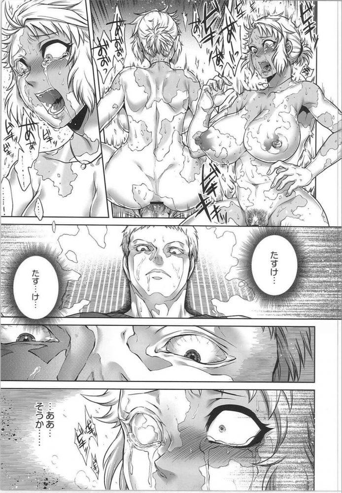 【エロ漫画】日焼けした巨乳JKは綺麗な転校生の女子が身体が勝手に動いてマネキンとセックスまでし始めてしまう!【無料 エロ同人】(21)