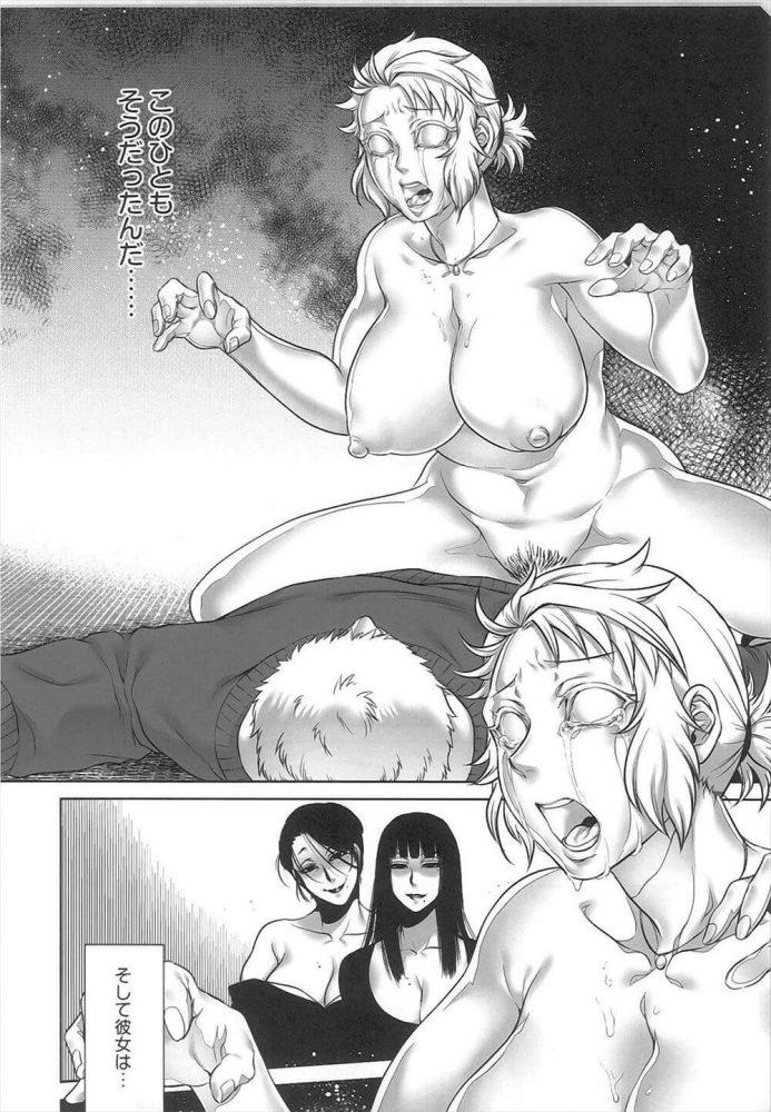 【エロ漫画】日焼けした巨乳JKは綺麗な転校生の女子が身体が勝手に動いてマネキンとセックスまでし始めてしまう!【無料 エロ同人】(22)