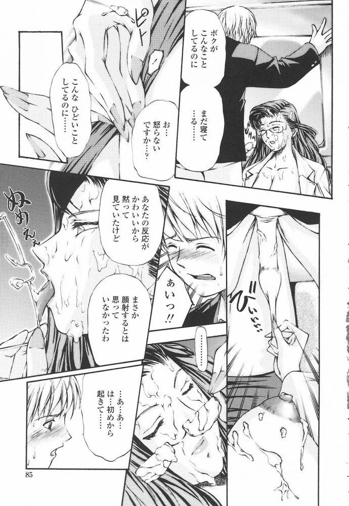 【エロ漫画】電車で寝ている巨乳のお姉さんを見た少年は我慢できずに服を脱がしてそのおっぱいを見させてもらう!【無料 エロ同人】 (12)