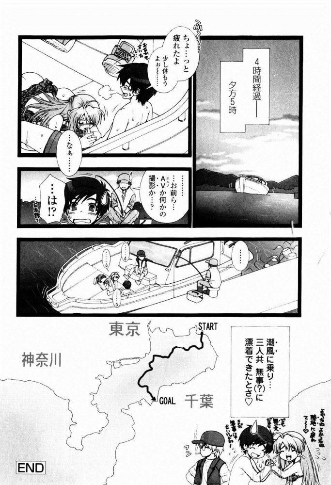 [【エロ漫画】船で漂流してしまった兄妹だったが、水に飢えた妹は兄の尿を飲み始める!【無料 エロ同人】 (24)