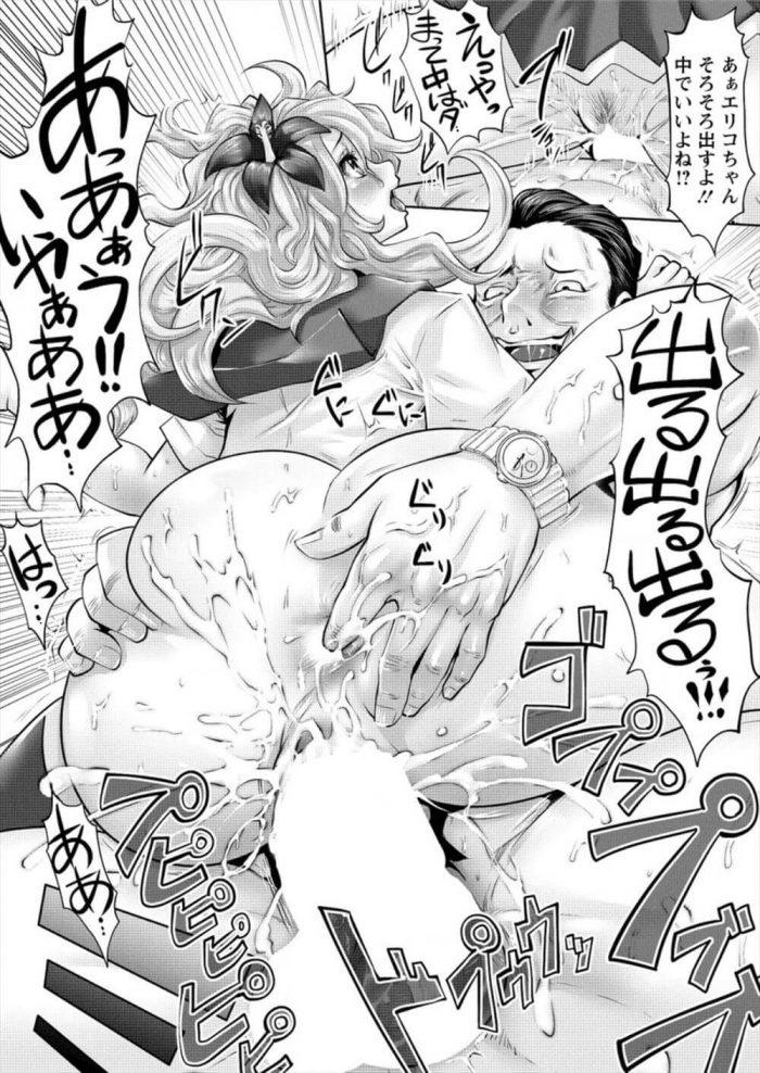 【エロ漫画】巷で話題のアイドルは枕営業の練習にと社長にハメられていた!興奮したプロデューサーに最後には膣内射精までされてしまう!【無料 エロ同人】 (19)