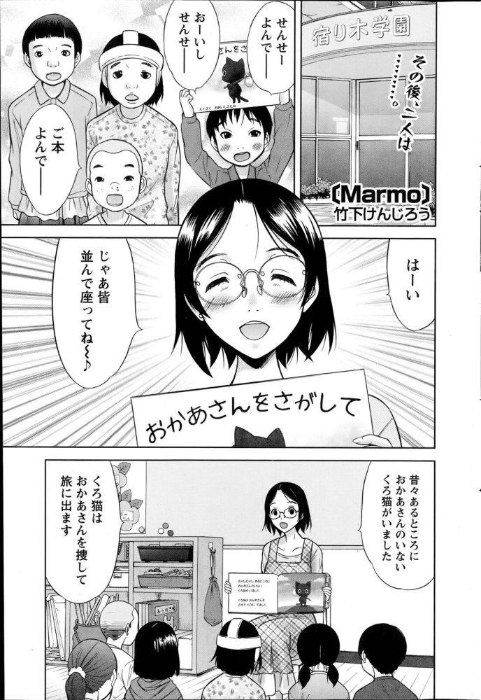 【エロ漫画】絵を描けなくなった彼を再起させるために彼女は最後にもう一度だけセックスに誘う巨乳メガネっ子!【無料 エロ同人】 (1)