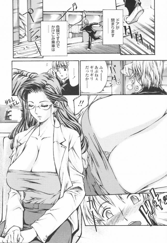 【エロ漫画】電車で寝ている巨乳のお姉さんを見た少年は我慢できずに服を脱がしてそのおっぱいを見させてもらう!【無料 エロ同人】 (2)