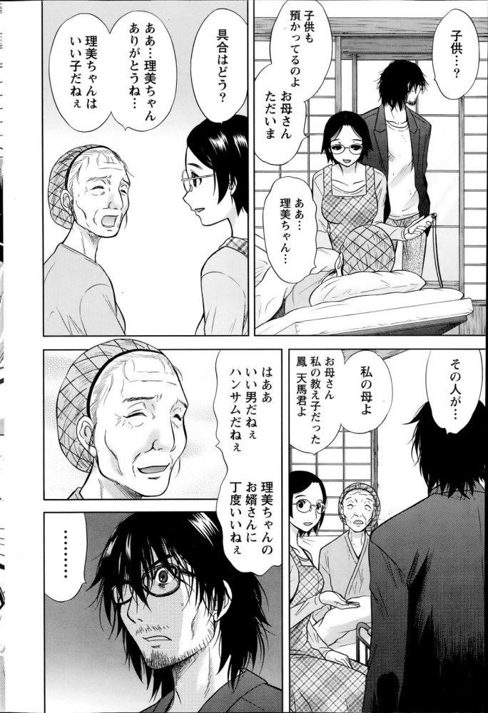 【エロ漫画】絵を描けなくなった彼を再起させるために彼女は最後にもう一度だけセックスに誘う巨乳メガネっ子!【無料 エロ同人】 (8)