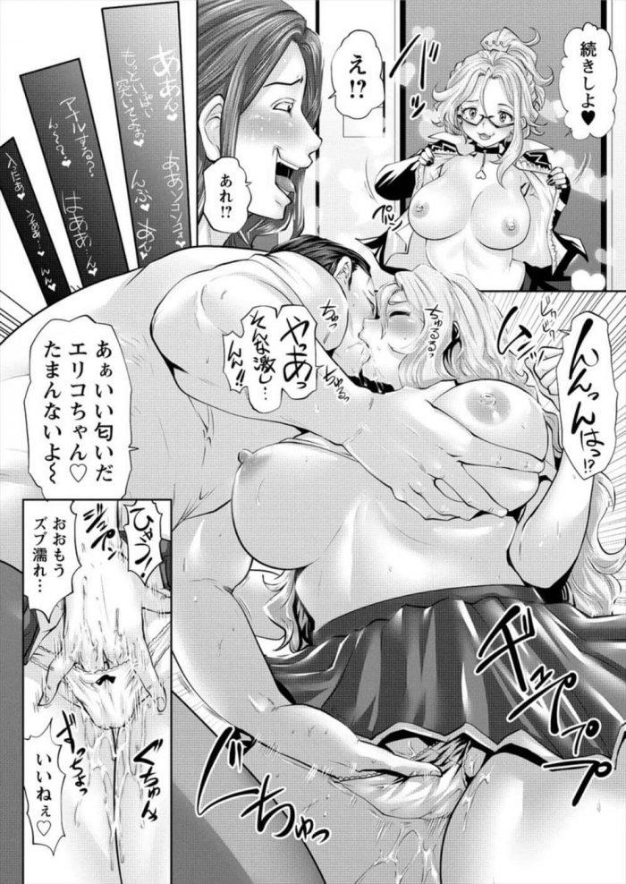 【エロ漫画】巷で話題のアイドルは枕営業の練習にと社長にハメられていた!興奮したプロデューサーに最後には膣内射精までされてしまう!【無料 エロ同人】 (14)