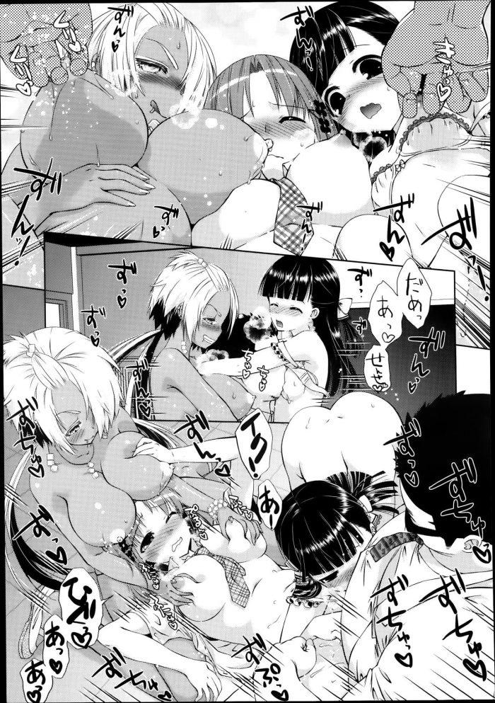 【エロ漫画】生物部のJK三人は秘密の部活動として顧問の男教師とエッチしていた!!【無料 エロ同人】 (27)