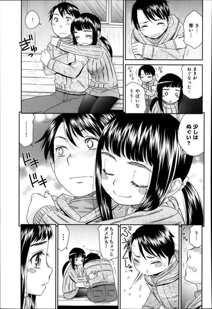 【エロ漫画】雪国に来た男が気が付けばバス停の中で女のこと二人きりになっていた。【無料 エロ同人】 (5)