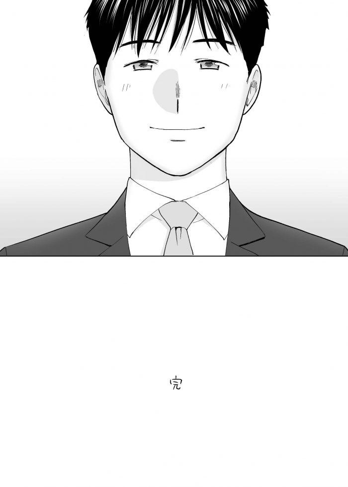【エロ同人誌 後半】大学生のセフレが居るJK。アナルを開発されお漏らしイキ。後日制服姿でアナル挿入される。【無料 エロ漫画】 (156)