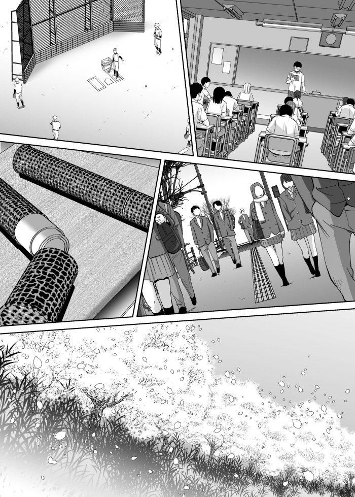 【エロ同人誌 後半】大学生のセフレが居るJK。アナルを開発されお漏らしイキ。後日制服姿でアナル挿入される。【無料 エロ漫画】 (140)