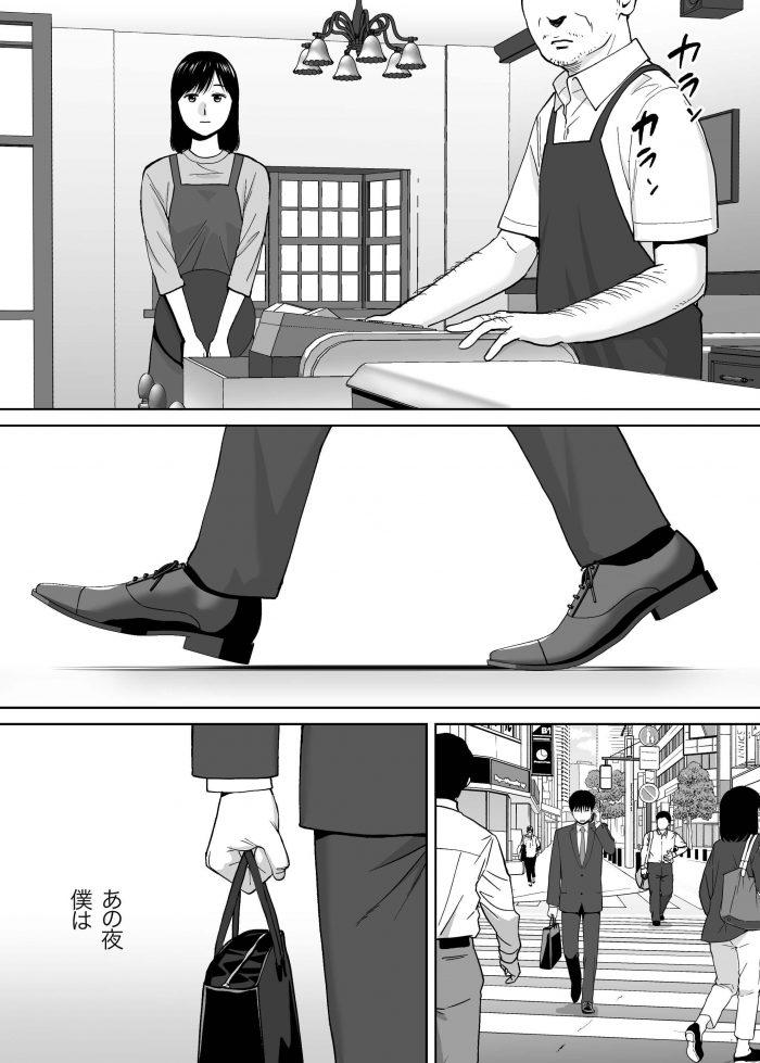 【エロ同人誌 後半】大学生のセフレが居るJK。アナルを開発されお漏らしイキ。後日制服姿でアナル挿入される。【無料 エロ漫画】 (145)