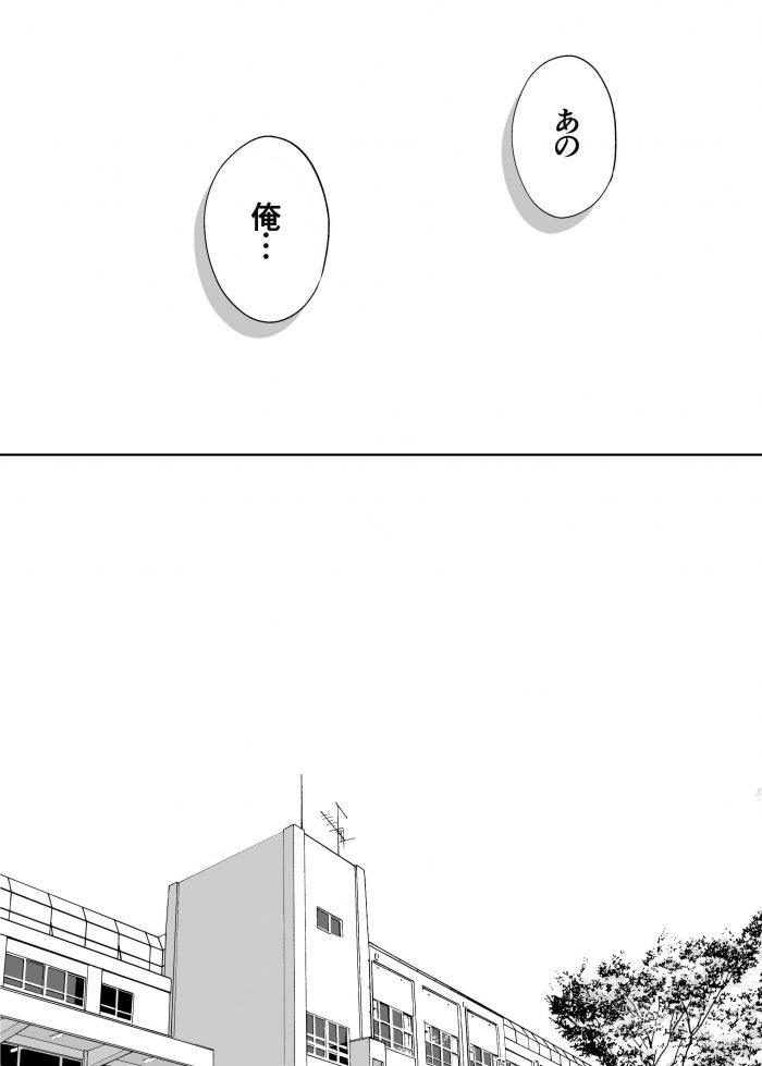 【エロ同人誌 後半】大学生のセフレが居るJK。アナルを開発されお漏らしイキ。後日制服姿でアナル挿入される。【無料 エロ漫画】 (139)