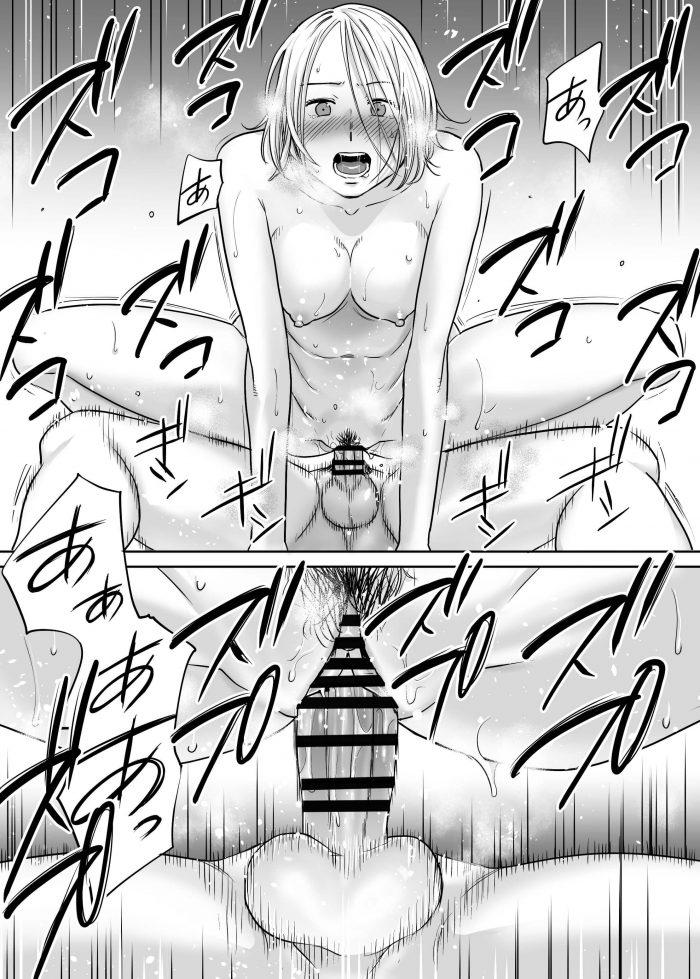 【エロ同人誌 前半】ハーレム3Pが繰り広げられる。2人同時フェラに69。クンニに手マンに2人は感じまくる。【無料 エロ漫画】 (29)