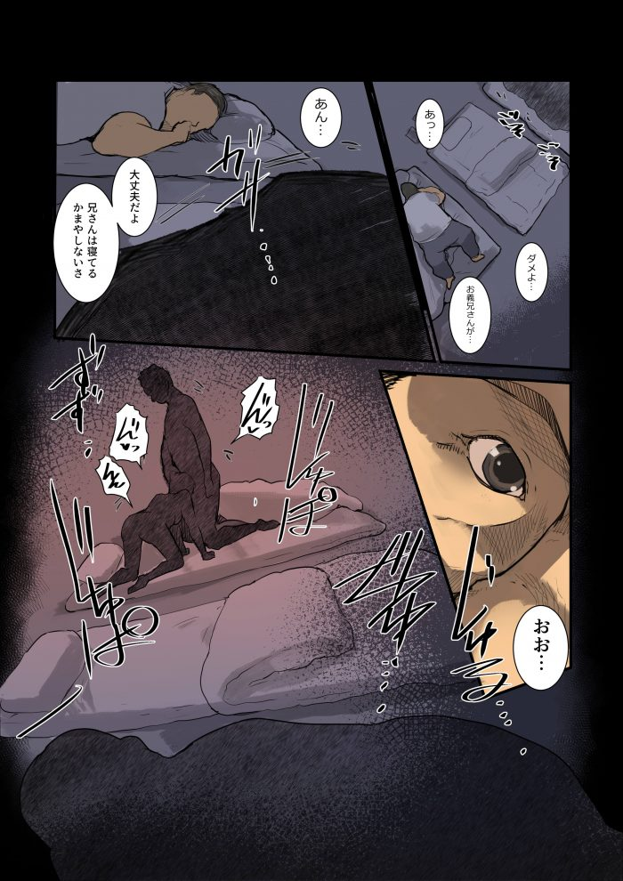 【エロ同人誌】障害持ちの叔父と住むJKが強姦レイプで中出しされてしまう!!【無料 エロ漫画】 (21)