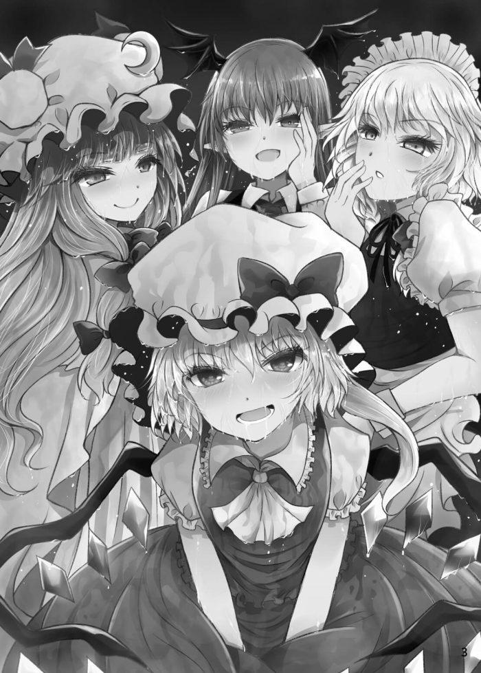 【エロ同人 東方Project】可愛い女の子たちにおしっこかけまくりプレイ集。【無料 エロ漫画】 (3)