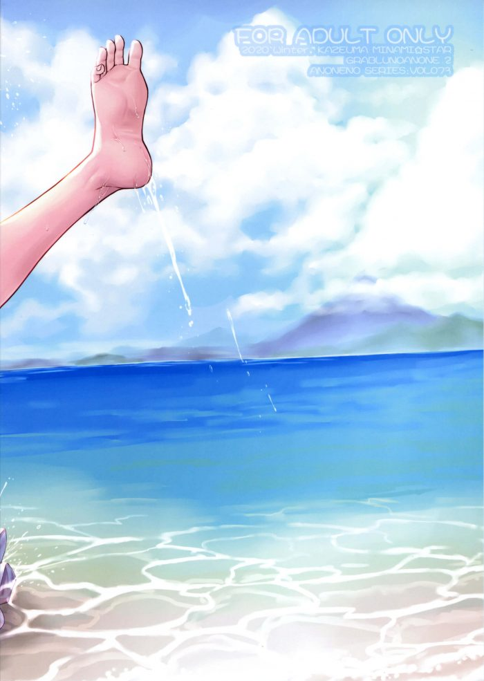 【エロ同人 グラブル】ビカラが獣耳を奪われてプルプルのちっぱいを揉まれちゃってるぞ!【無料 エロ漫画】(26)
