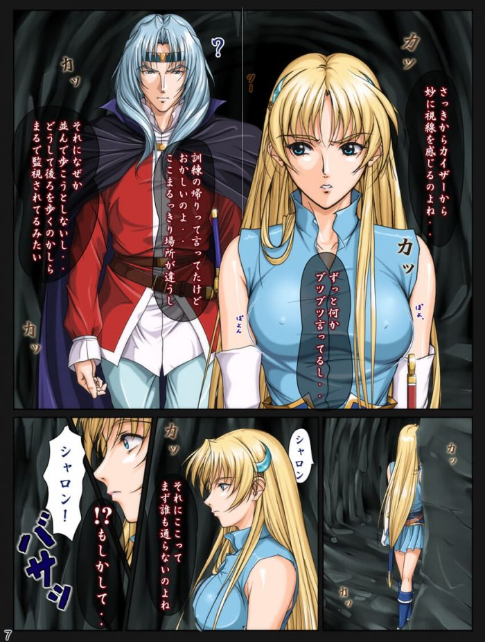 【エロ同人 WW】シャロンが野外で服をひん剥かれて精液でマンコがドロドロに!【無料 エロ漫画】(44)