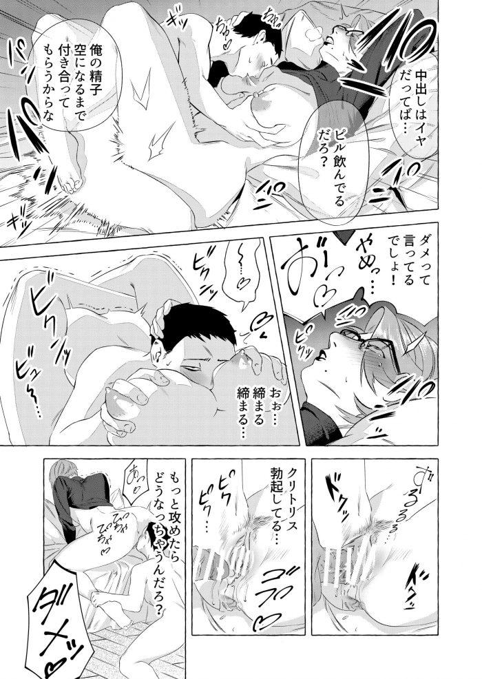 【エロ同人誌】シスコンの弟は眼鏡っ子巨乳の姉を女として見ていた。昔一緒に風呂に入りチンコを洗われ射精。【無料 エロ漫画】 (17)